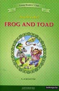 *Квак и Жаб (Frog and Toad).( Кн. д/чт.а