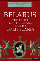 "Купить ""Belarus The Epoch Of The Grand Duchy Of Lithuania"" в Беларуси"
