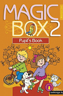 "Купить ""Magic Box 2. Pupil's Book"" в Беларуси"