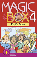 "Купить ""Magic Box 4. Pupil's Book"" в Беларуси"