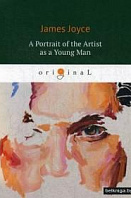 "Купить ""A Portrait of the Artist as a Young Man (м)"" в Беларуси"