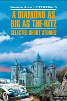 "Купить ""A Diamond as Big as the Ritz: Selected Short Stories"" в Беларуси"